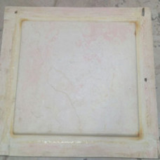 Slate Floor Tile Moulds
